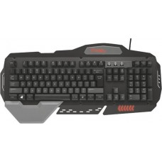 Trust GXT 850 Metal Gaming Keyboard